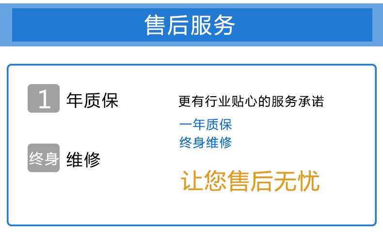 台湾雅博防褥疮气垫床OASIS 2000 防褥疮床垫