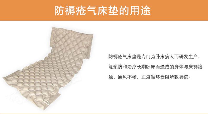 鱼跃防褥疮床垫 鱼跃方格式 防褥疮床垫方格式 方格式鱼跃