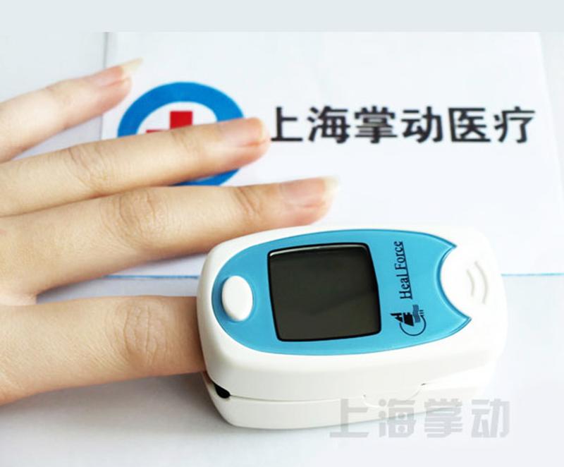 力康  血氧仪  PC-60A 指夹式