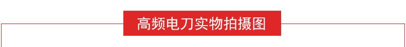 上海沪通高频电刀GD350-B单/双极模式医用手术电刀
