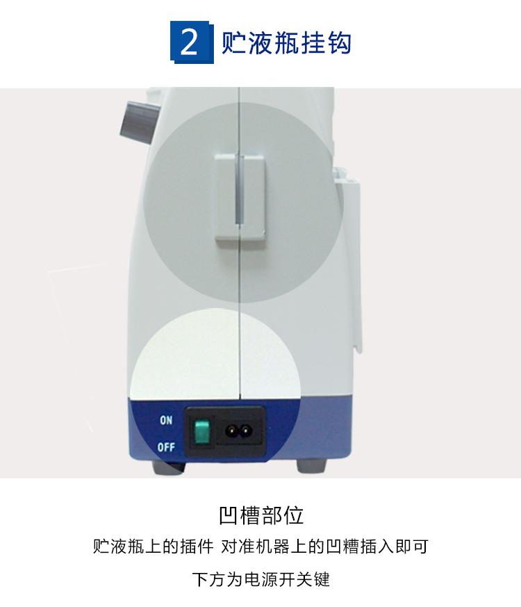 斯曼峰电动吸引器 DY-3 斯曼峰低压大流量吸引器