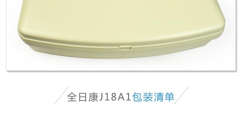 全日康电脑中频治疗仪 全日康J18A1 电脑中频治疗仪J18A1
