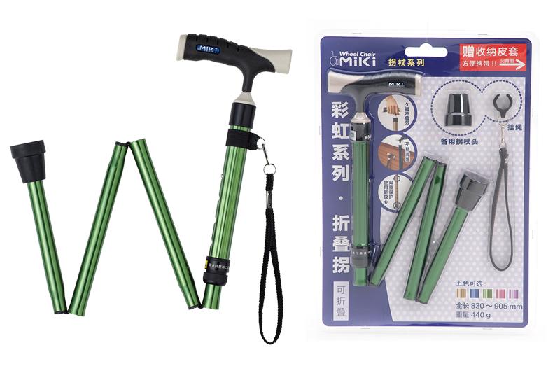 MIKI日本三贵折叠拐MRF-011220 家用老人可伸缩拐杖 轻便折叠手杖