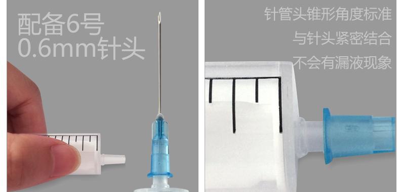 碧迪(BD)一次性使用无菌注射器(带针) 2ML碧迪(BD)一次性使用无菌注射器(带针) 2ML