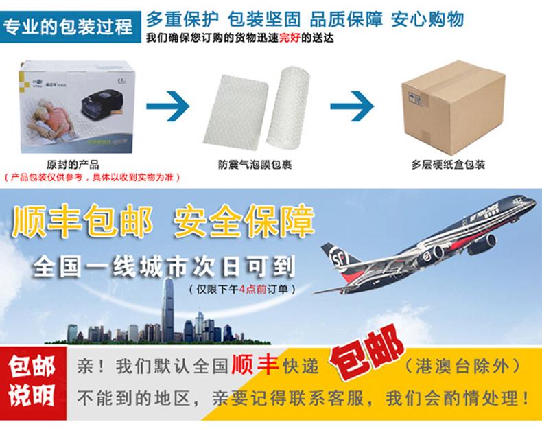 瑞迈特呼吸机E-20AJ-O全自动家用无创正压睡眠止鼾呼吸机/器