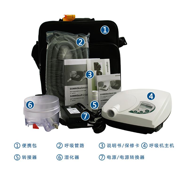 德国万曼呼吸机SOMNObalance e 自动单水平 细节说明