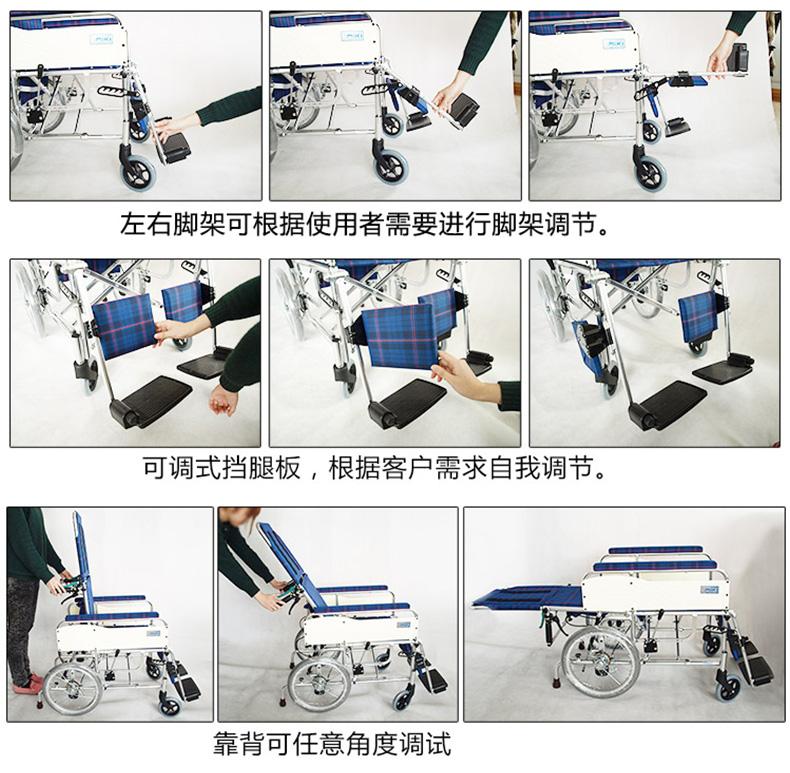 日本MIKI三贵轮椅车 MSL-T16 老人全躺便携手推代步车 轻便折叠