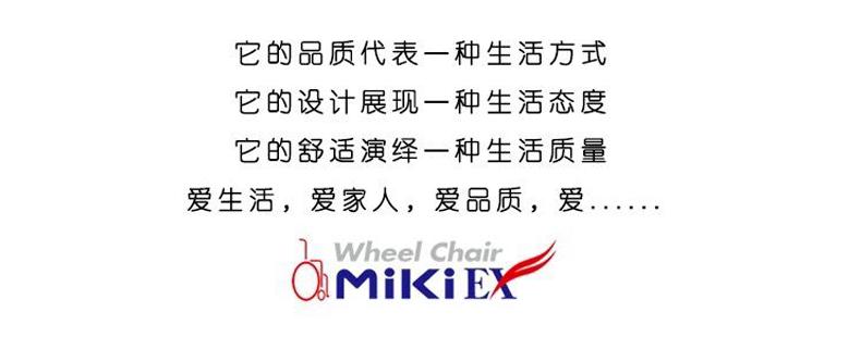 日本MIKI三贵轮椅车 MSL-T22 老人代步车高靠背可全躺 折叠轻便