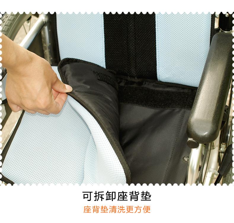MIKI三贵儿童轮椅车MUT-1ER 轻便折叠 航太铝合金车架 为儿童设计