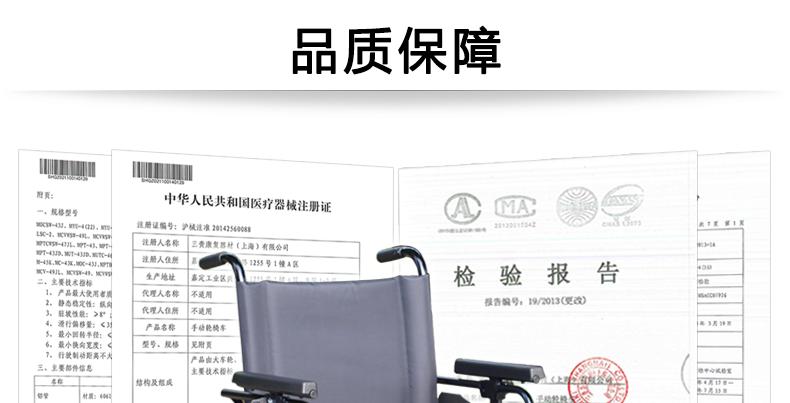 MIKI日本三贵轮椅车MPTWSW-45HUS 家用老人多功能轮椅 轻便折叠