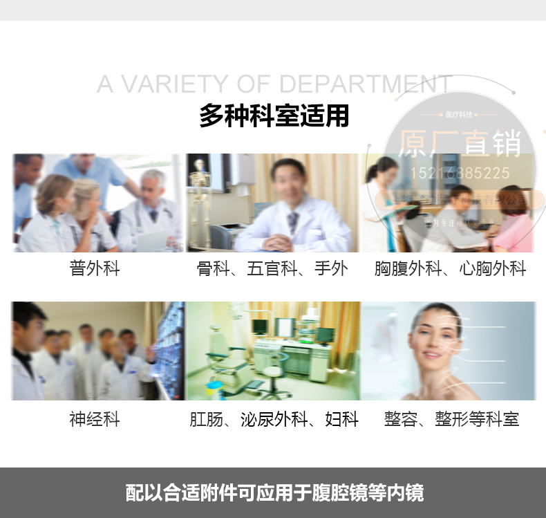 上海沪通高频电刀 上海沪通GD350-B