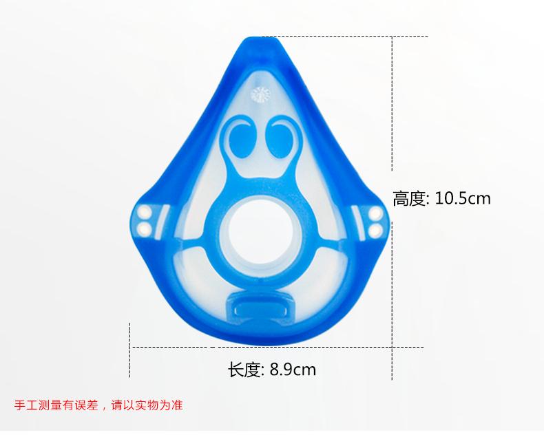 雾化器配件  雾化面罩套装