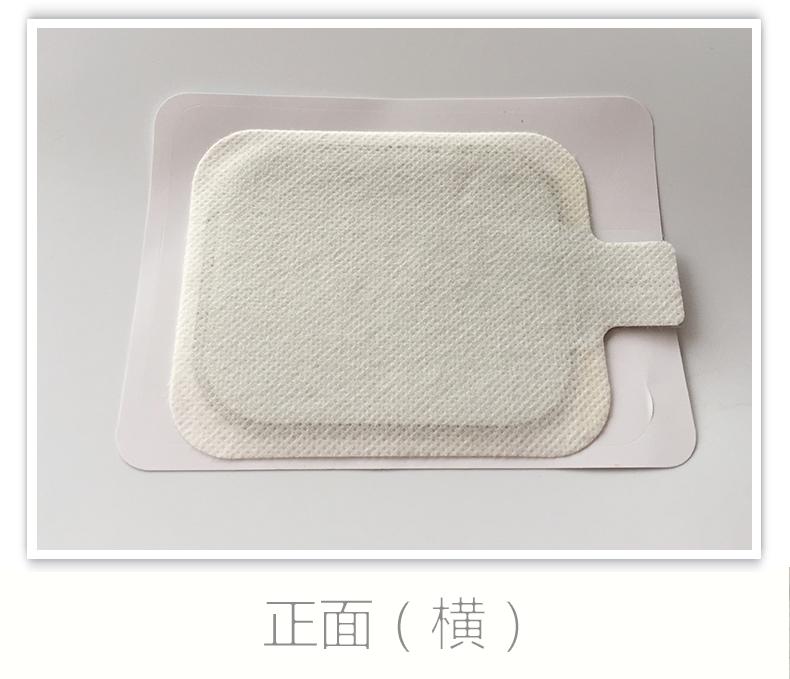 沪通 GD350-RP3单片导电粘贴极板 PE06