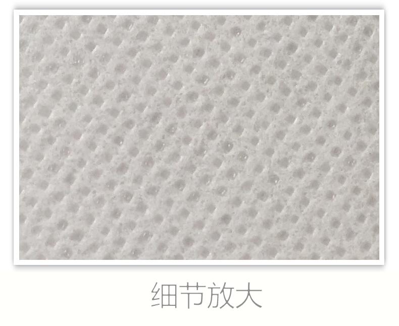 沪通GD350-Rp1型单片导电粘贴极板