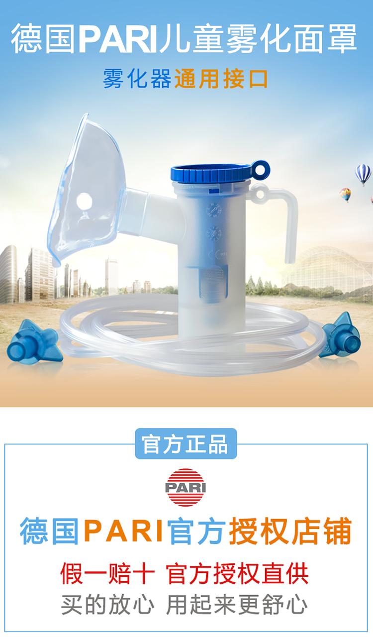 雾化器配件  雾化面罩  简易喷雾器