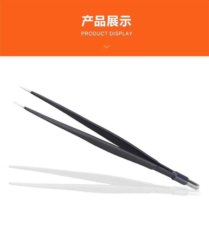 沪通 16cm普通直式双极电凝镊BF05