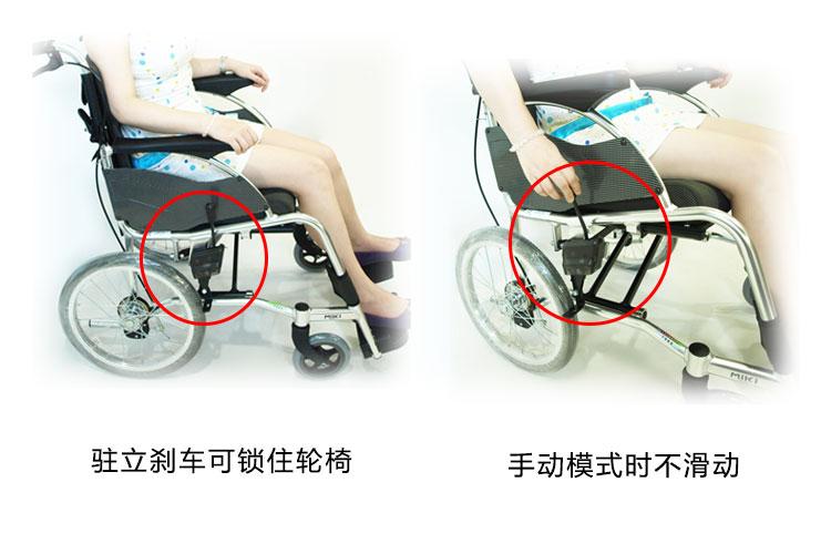 三贵MiKi手动轮椅车 MCSC-43JD 轻便折叠 带后手刹 老人 残疾人