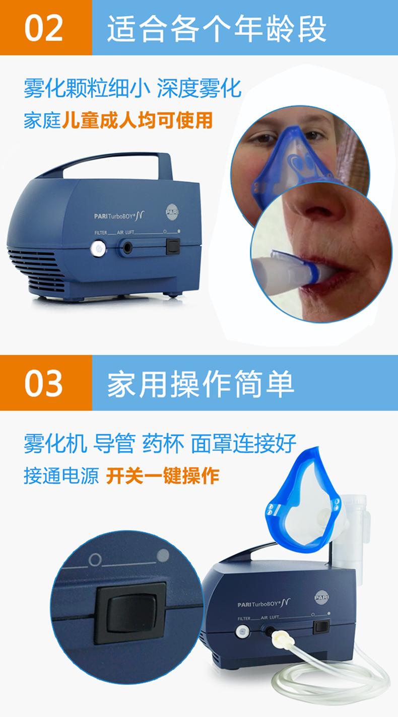 雾化器 家用雾化器 医用雾化器