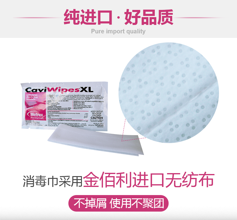 麦瑞斯 卡瓦布独立包装50片 消毒清洁湿巾 家居母婴玩具家电