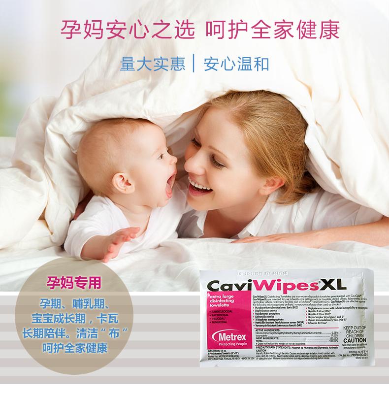 麦瑞斯 卡瓦布家庭消毒巾独立包装50片 消毒清洁湿巾 家居母婴玩具家电旅行