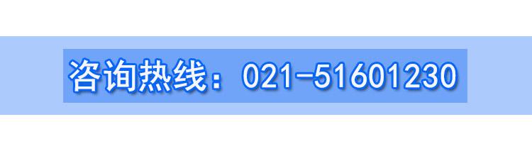 沪通 可高温消毒刀片手控刀 HP-05