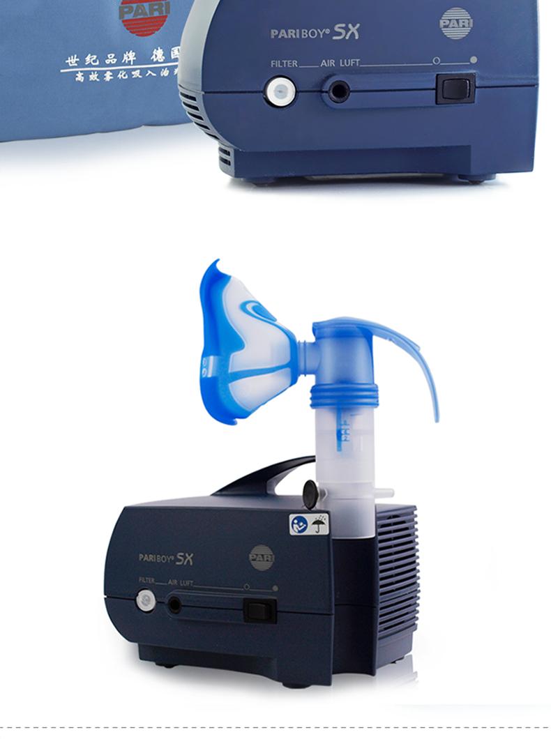 德国百瑞雾化器 PARI BoySx 085G3005空气压缩式雾化机