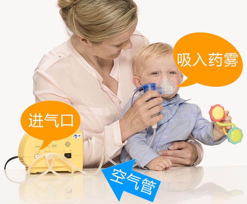 宝宝哮喘咳嗽的雾化器雾化机出雾量越大越好吗