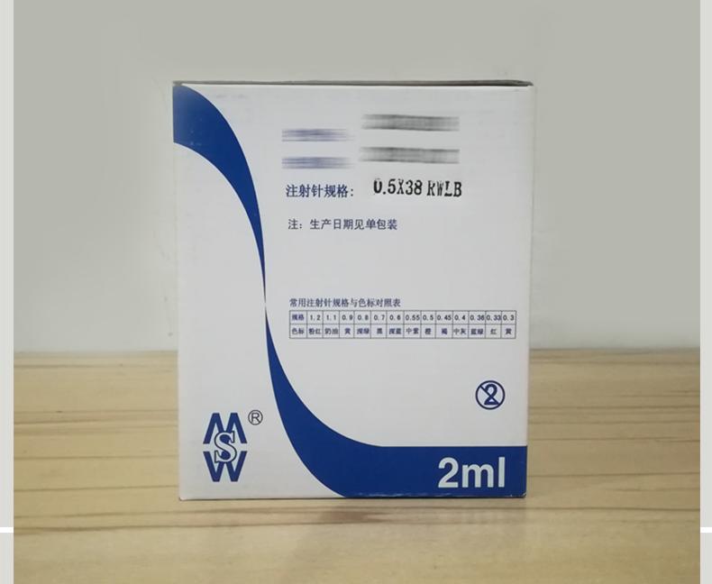棱牌(米沙瓦) 一次性使用无菌注射器 2ml 纸塑包装 带针
