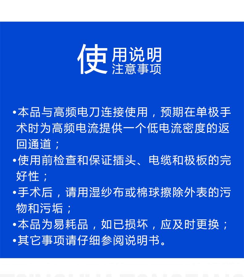 """""""沪通""""金属极板 PE01 扁头"""