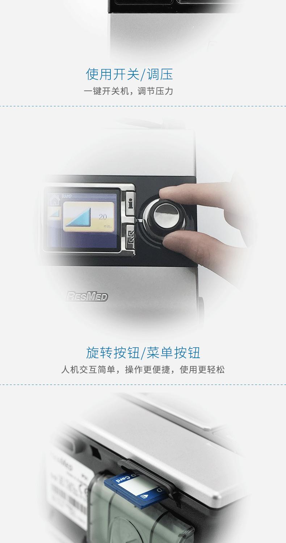 瑞思迈呼吸机S9 Escape 睡眠呼吸机 打鼾打呼噜止鼾机