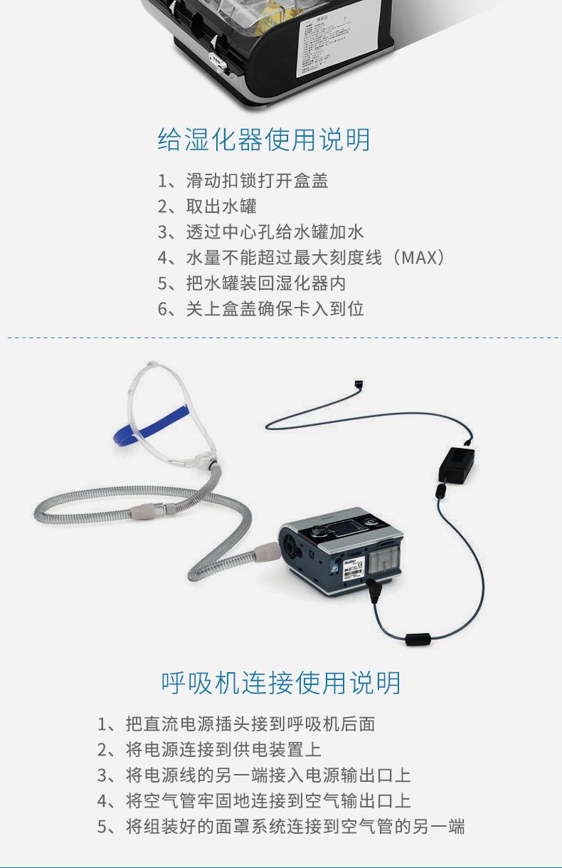 瑞思邁呼吸機S9 Escape Auto 睡眠呼吸機 打鼾打呼嚕止鼾機