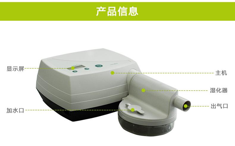 万曼呼吸机 soft 2E 睡眠呼吸机 打鼾打呼噜止鼾机