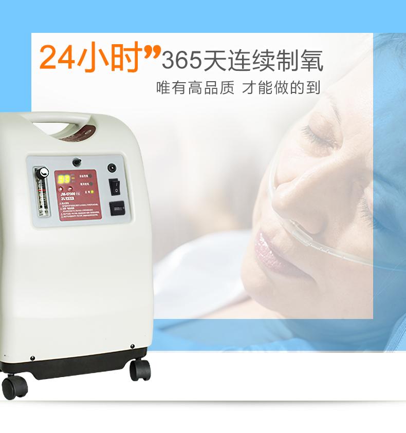 巨贸制氧机 5L带雾化 氧气机吸氧机