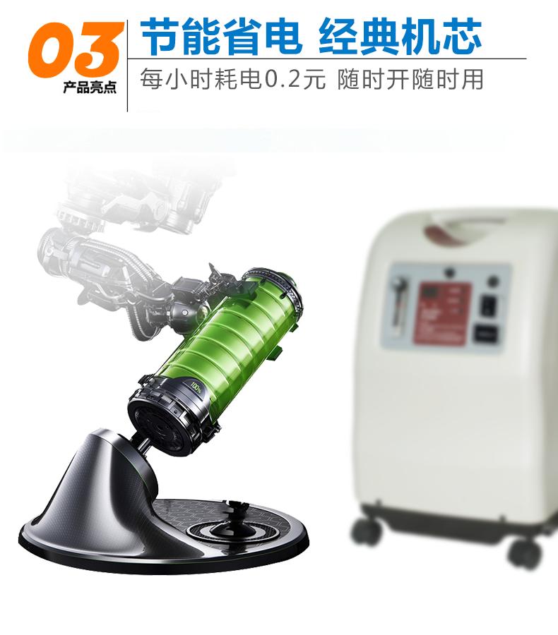 巨贸制氧机 5L带雾化 氧气机吸氧机 省电
