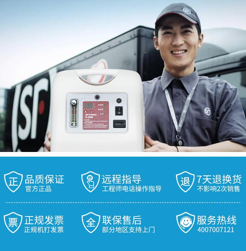 巨贸制氧机 5L带雾化 氧气机吸氧机 售后服务