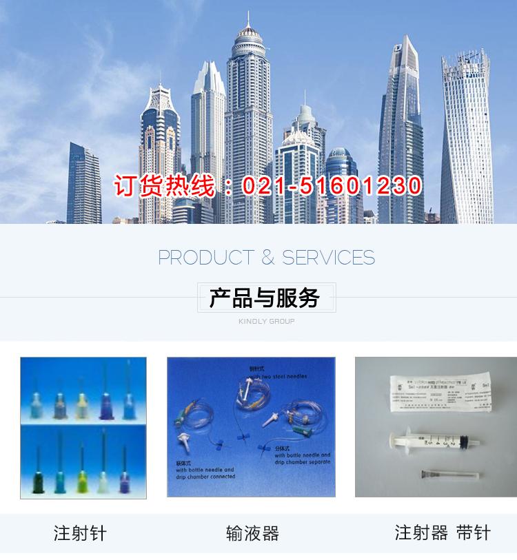 棱牌(米沙瓦) 一次性使用无菌注射器 2ml 纸塑包装  0.6*32TWLB   深蓝