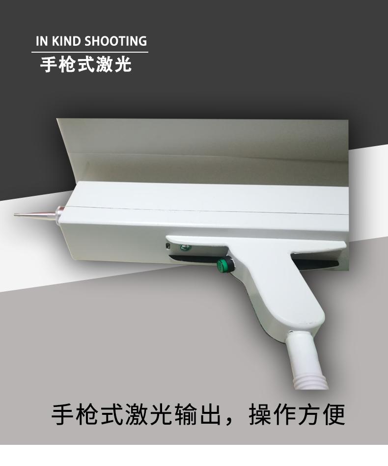 上海嘉光 激光治疗仪