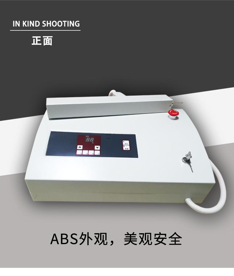 CO2激光治疗仪  二氧化碳激光治疗仪