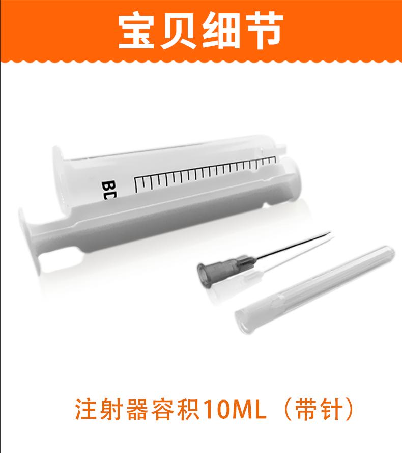 碧迪(BD)一次性使用10ML无菌注射器(带针)