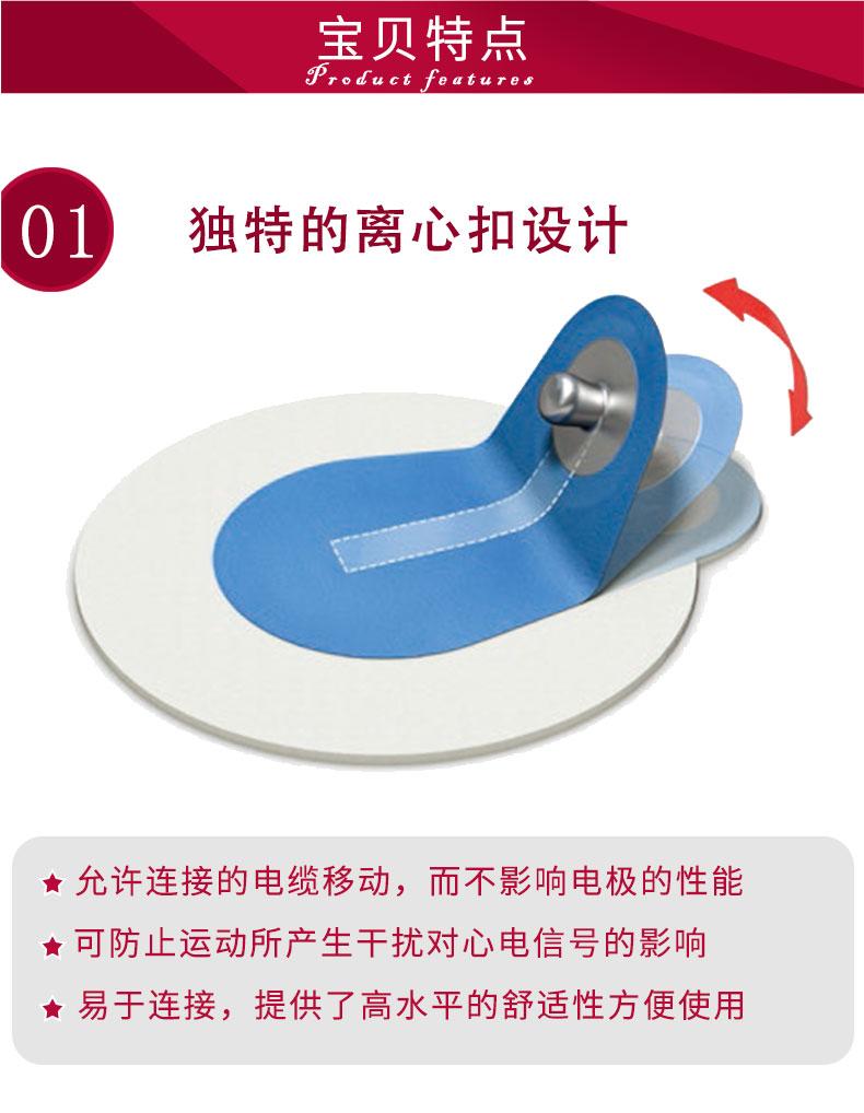 丹麦安保(AMBU)心电电极片 蓝点电极片  N-00-S(儿童用电极片)