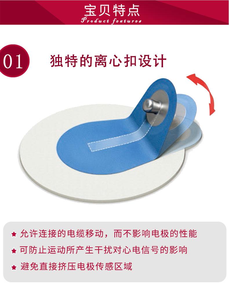 丹麦安保(AMBU)心电电极片 蓝点电极片 BlueSensor P-00-S(儿童用电极片)