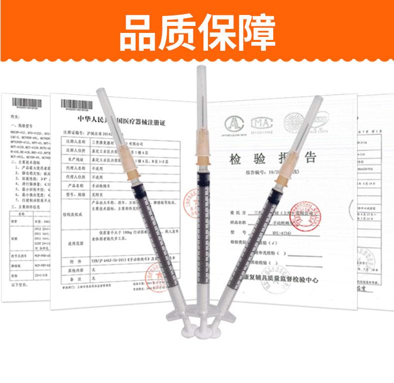 碧迪(BD)一次性使用无菌注射器 1ml(带针)