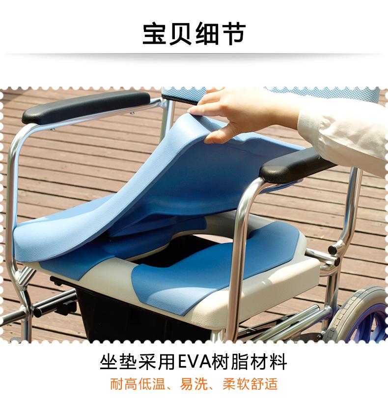 三贵MIKI轮椅 CS-2(MOCC-43) 带坐便器 老人洗澡椅折叠轻便手推车