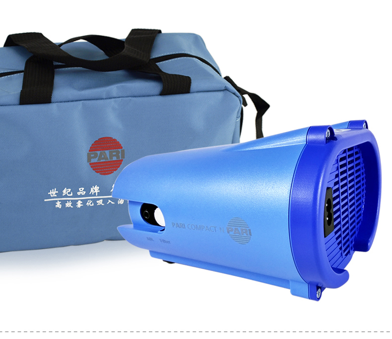 德国PARI雾化机 家用雾化器