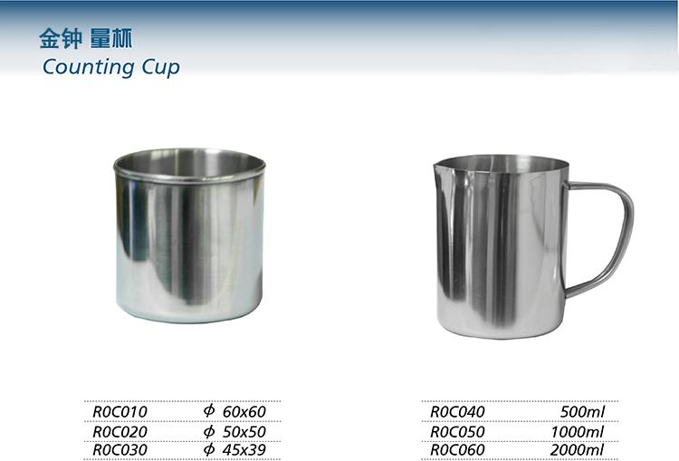 金钟药杯  不锈钢药杯  药杯