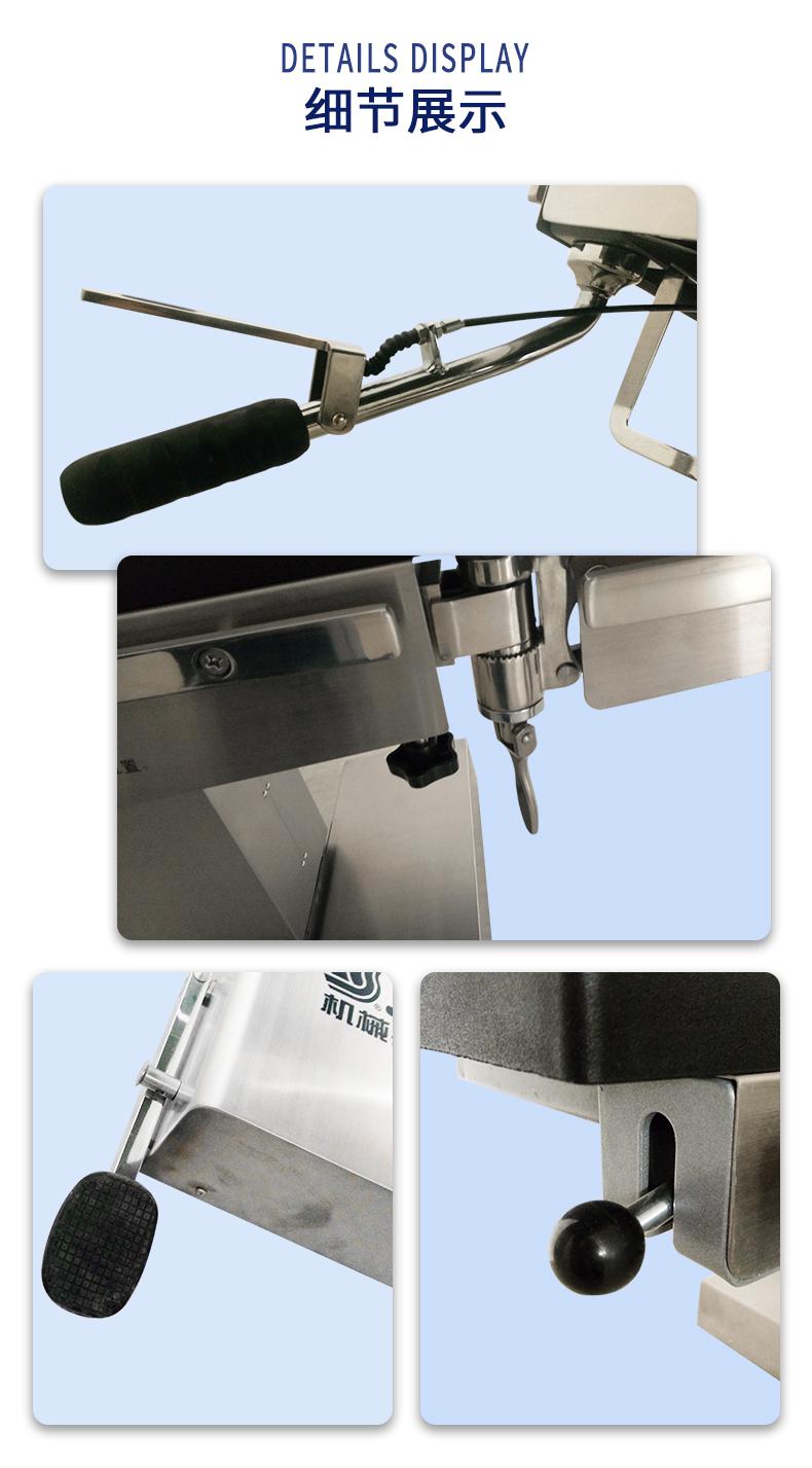 益生手术台 机械手术台 JT-2A手术台
