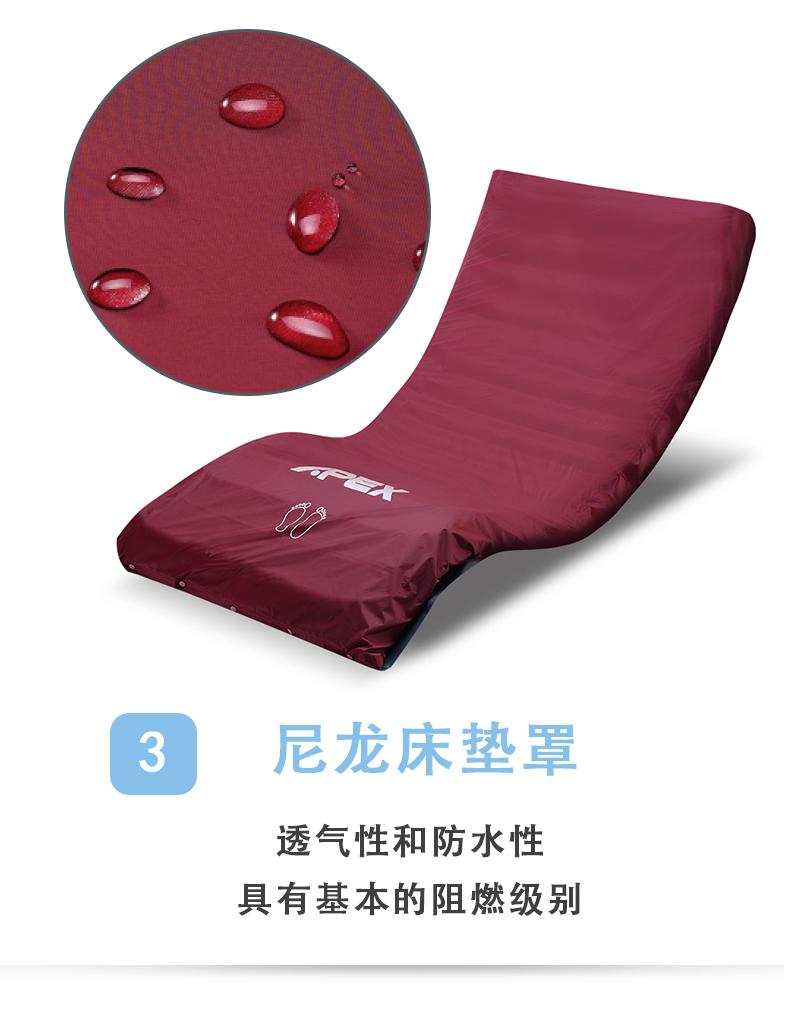 雅博 防褥疮气床垫