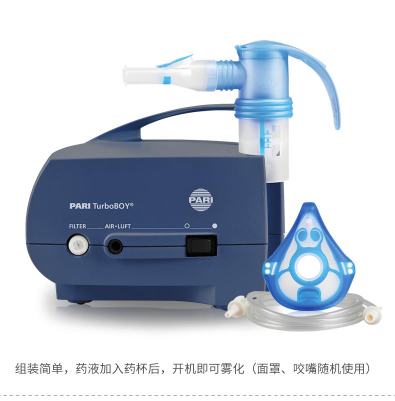 空气压缩式 医用哮喘儿童家用化痰咳喘感冒雾化器