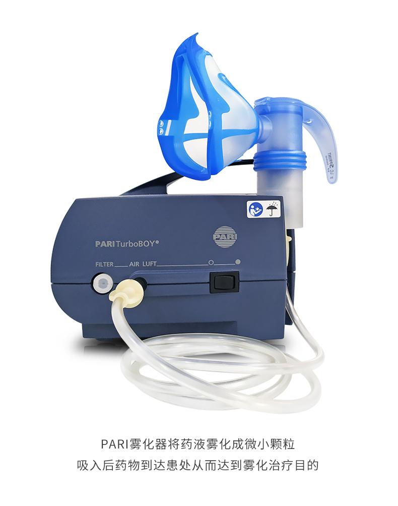 空气压缩式 医用哮喘儿童家用化痰咳喘感冒雾化器  家用雾化器
