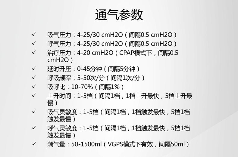 鱼跃呼吸机YH825 鱼跃YH825